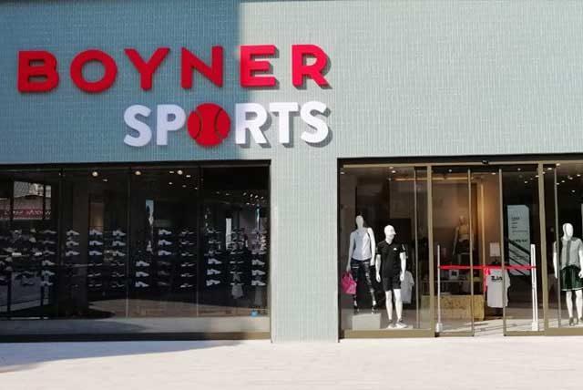 Boyner Sports